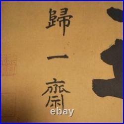 Jigoro Kano SIGNED Judo Authentic, in person, very rare. Judo, calligraphy