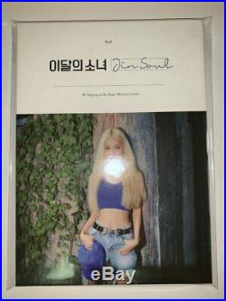 Loona Jin-Soul Single Album Autographed Signed Promo Album
