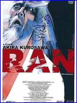Tatsuya Nakadai signed Akira Kurosawa' Ran 8X10 photo In Person Proof